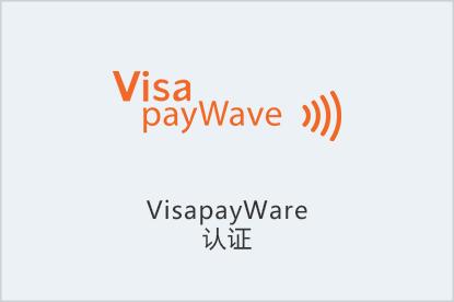 VisapayWare